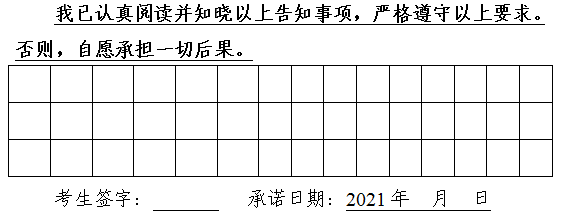 1624327156(1).png